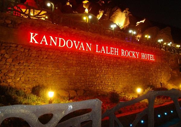 Kandovan-Laleh-Rocky-Hotel