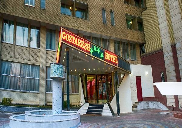 Gostaresh-Hotel