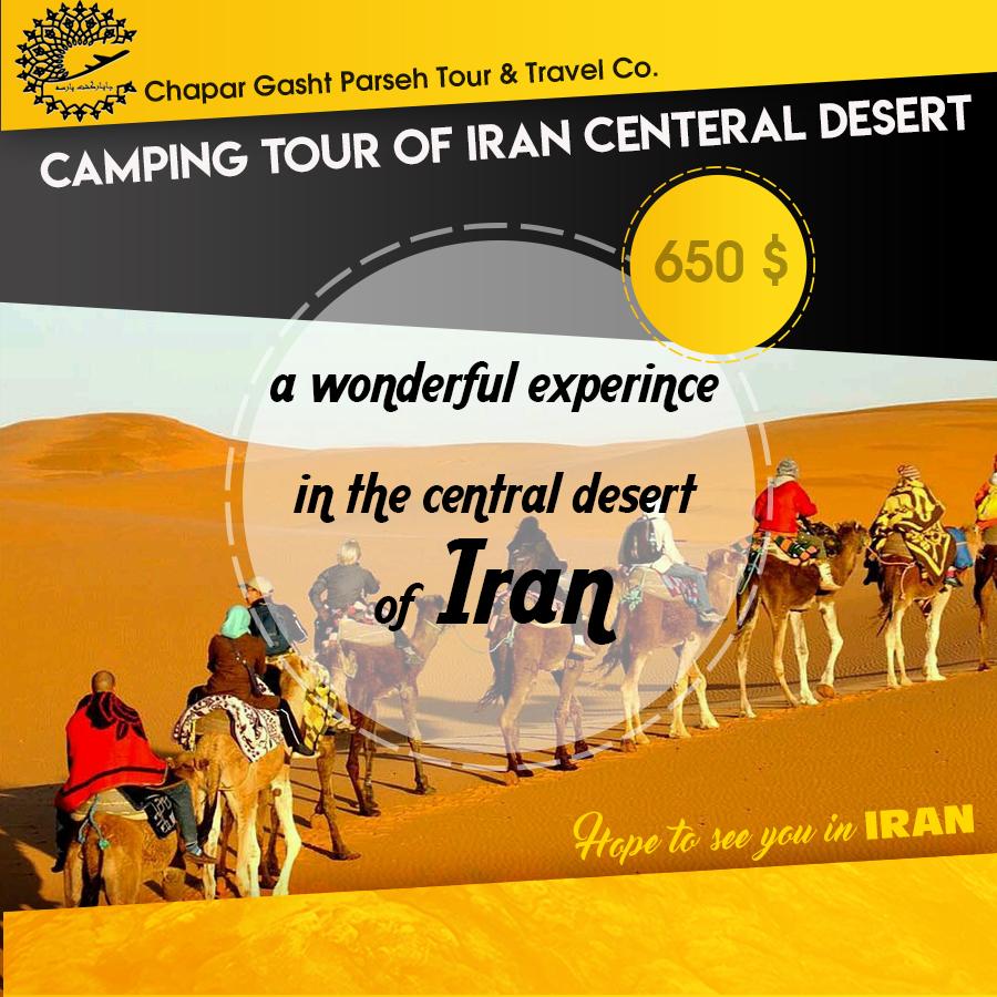 Camping_Central_Desert