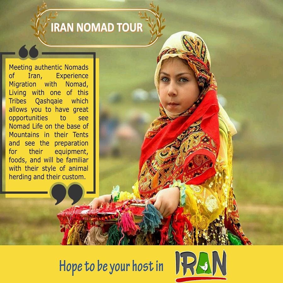 Nomad_Tour_Iran