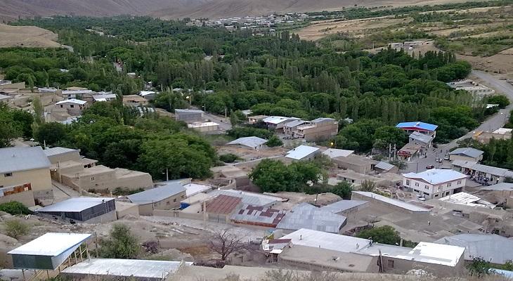 shal-village