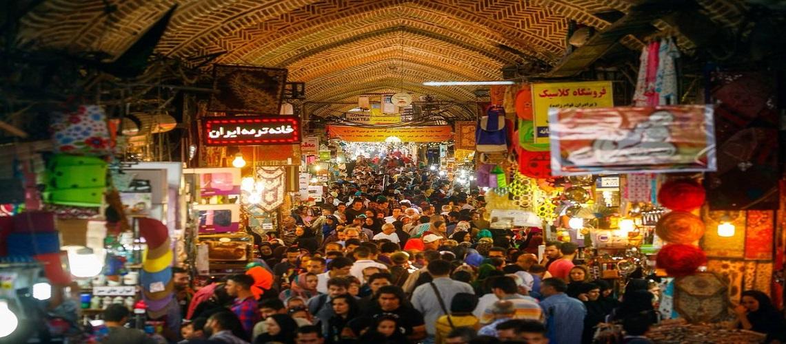 Iran-bazaar