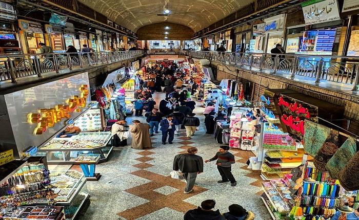 Reza-Bazaar