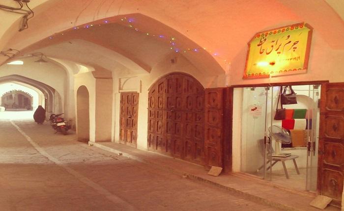 Naien-Bazaar