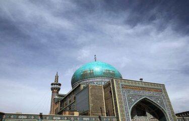 goharshad-mashhad