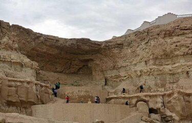 kharbas_cave