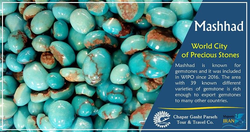 mashad_stones