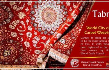 tabriz_carpet