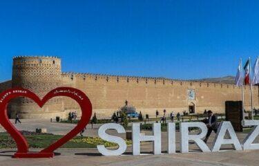Shiraz_national_Day